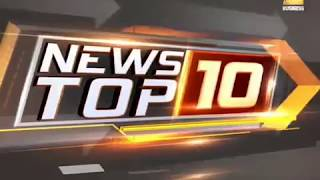 Top 10 business news of the day