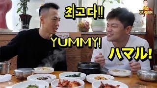 SUB)청국장과 뚝배기불고기를 먹고 맛에 중독된 일본인 반응! [Ttukbaegi-bulgogi+Cheongkukjang] KOREAN MUKBANG EATING SHOW 韓国旅行