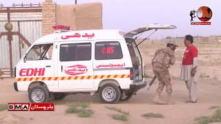 MASTUNG /Balochistan Media/  Videos  7-13-201