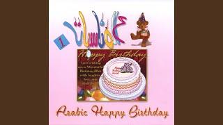 Happy Birthday Mp3 Arabic Boxca Video Klip Mp4 Mp3