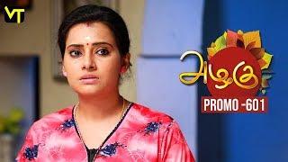 Azhagu - Tamil Serial Promo | அழகு | Episode 601 | Sun TV Serials | 11 Nov 2019 | Revathy