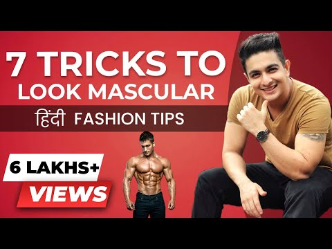 7 EASY Fashion Tricks for Men to LOOK MUSCULAR    BeerBiceps Hindi Fashion Tips for Men