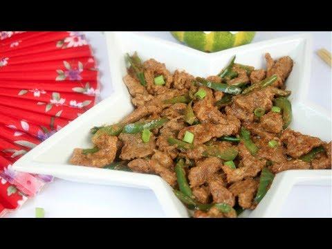 বিফ চিলি বাংলাদেশি চাইনিজের স্বাদে    Bangladeshi Chinese Restaurant Beef Chili    Beef Chili