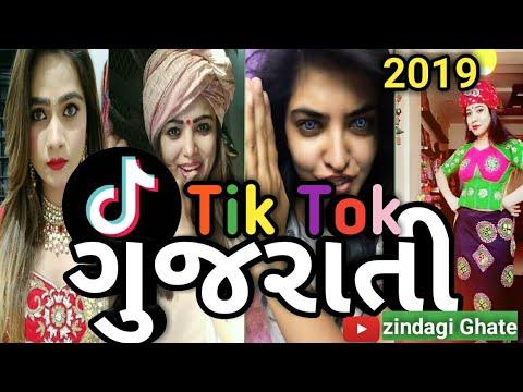 Xxx Mp4 Gujarati Super Tik Tok Non Stop ગુજરાતી સુપરહિટ ટિક ટોક વિડિઓ ગુજરાતી ટિક ટોક 2019 3gp Sex