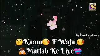 Naam Bewafa   💖💖Heart touching song💖💖   Saroj Galaxy