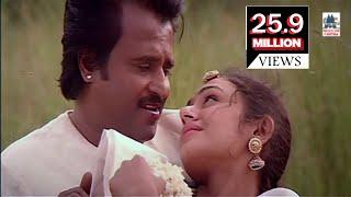 Sundari Kannaal Oru Sethi Song HD | Thalapathi | சுந்தரி கண்ணால் ஒரு