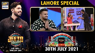 Jeeto Pakistan   Lahore Special   Special Guest: Aadi Adeel Amjad   30th July 2021   ARY Digital