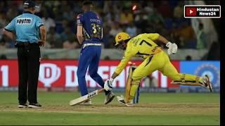 IPL 2019 | Final में MS Dhoni के रन आउट पर बढ़ा विवाद, दुबारा खेला जाएगा Final Match