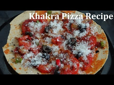 Khakra Pizza Recipe - Easy Quick Healthy 5 minute Breakfast/Dinner/Lunch Recipe - New Indian Recipe