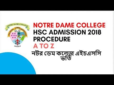Notre Dame College (NDC) HSC Admission Procedure 2018 নটর ডেম কলেজ ভর্তি