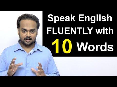 Speak English Fluently Like a Native Speaker with Just 10 WORDS! - Gonna, wanna, gotta, gimme etc.