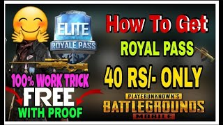 PUBG Mobile hack😍 Get free UC for Free in PUBG I DK WOODS