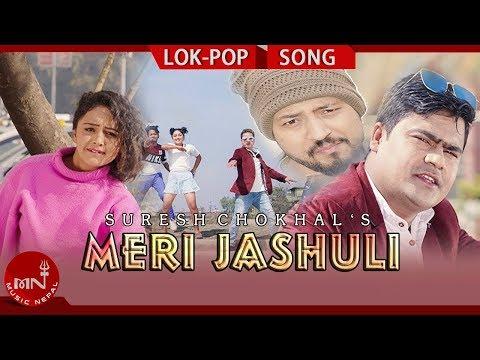 Xxx Mp4 Aaija Meri Jasuli Suresh Chokhal Ft Karishma Amp Sashant Deuda Lok Pop Song 2074 2018 3gp Sex
