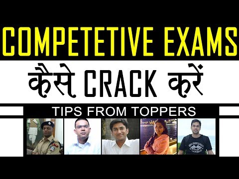 How to crack Competitive Exam ? (Tips from Toppers in Hindi)