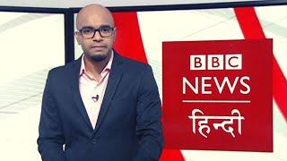 Kashmir पर होगी United Nations में चर्चा (BBC Hindi)