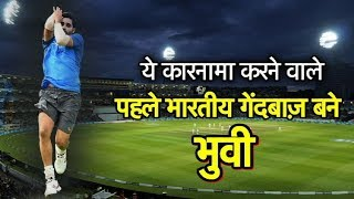 Bhuvi 1st Indian Bowler To Take 5 Wicket Haul in All 3 International Format | Sports Tak