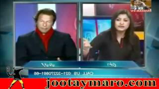 Pakistani Anchor Fereeha Idrees: Is she stupid or what?