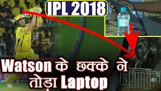 IPL 2018 KKR vs CSK: Shane Watson breaks laptop screen with his six | वनइंडिया हिंदी