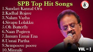 SPB Top Hit Songs | Jukebox | Tamil | The Relax Tree