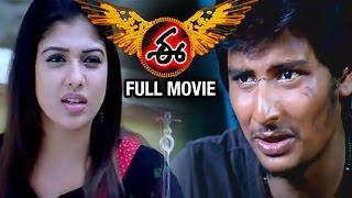 E Telugu Full Movie | Nayanthara | Jeeva | Ashish Vidyarthi | Srikanth Deva