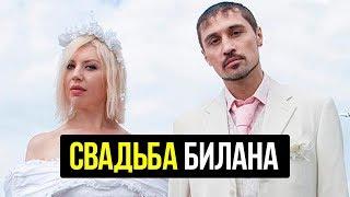 Пьяная драка на свадьбе Димы Билана и зачем Ольга Бузова покупает хлебозавод?