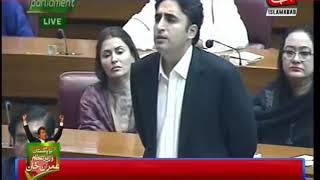 Bilawal Bhutto Addressing NA Session