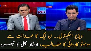 PML-N's demand suo motu notice over video scandal, Irshad Bhatti