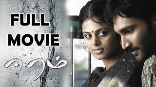 Eeram Tamil Full Movie , Aadhi , Nandha