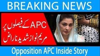 Opposition APC Inside Story    27 June 2019   92NewsHD