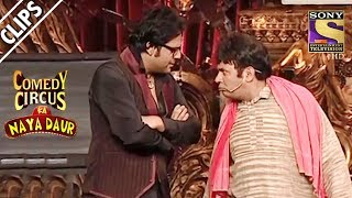 Sudesh Works For Krushna On A Sunday | Comedy Circus Ka Naya Daur
