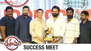Chitralahari Success Meet | Sai Tej | Kalyani Priyadarshan | Nivetha | DSP |Mythri Movie Makers