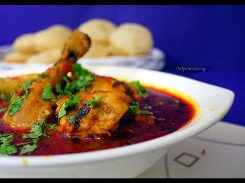 Classic Chicken Curry(Military Gravy)