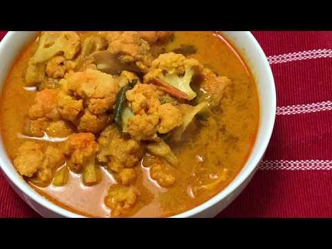Kerala Style Cauliflower Curry