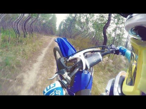 DIRTY BASTARD 100% Wrong way to ride