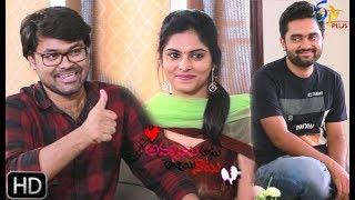 "Ammai Cute Abbai Naatu | ""Rangasthalam"" | Web Episode 213 | ETV Plus"