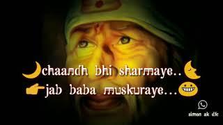 sai Baba (Whatapp status) 30 second