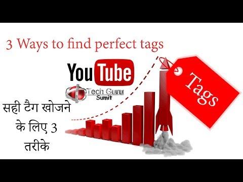 3 Ways to find bast tags| YouTube video | Tech Guru Sumit