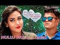 Download  Muluj Muluj Landa | Album - Ama Inja Mone Topol Akana | New Santali Album 2019  MP3,3GP,MP4