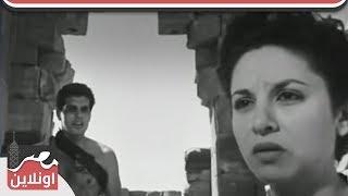فيلم صراع في الوادي 1954 بطولة فاتن حمامة وعمر الشريف وفريد شوقي