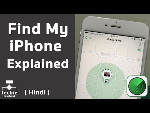 How to Turn On Find My iPhone and Locate iPhone, iPad, MacBook. [HINDI]