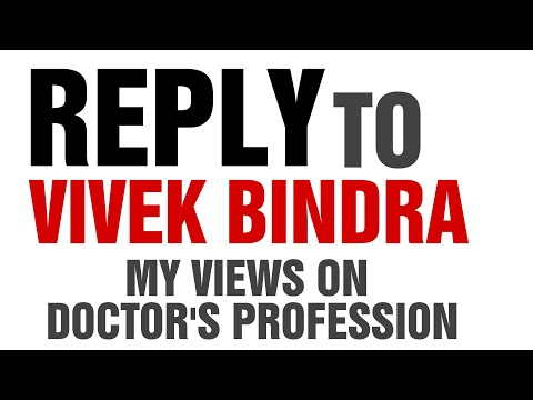 Reply to Vivek bindra : indian Medical System की असलियत | Case Study | Dr Vivek Bindra