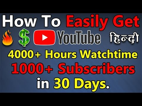 How To Get 4000+ Watchtime and 1000+ Subscribers in One Month / 30 Days | In Hindi/Urdu |