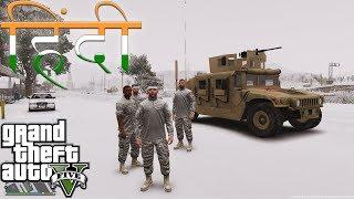GTA 5 SWAT PATROL HINDI #46 - PakVim net HD Vdieos Portal
