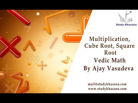 Vedic Maths - Multiplication, Cube root, Square root  | Ajay Vasudeva |