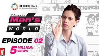 Man's World - Full Episode 02