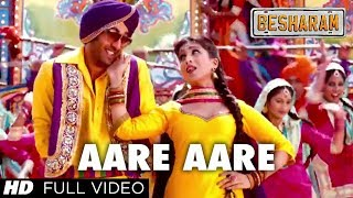 Aare Aare Full Video Song Besharam | Ranbir Kapoor, Pallavi Sharda