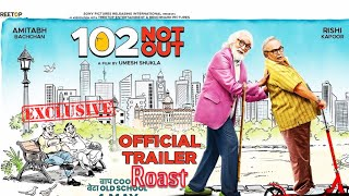 102 NOT OUT TRAILER ROAST    ITS AN UNUSUAL STORY    AMITABH BACHCHAN    RISHI KAPOOR