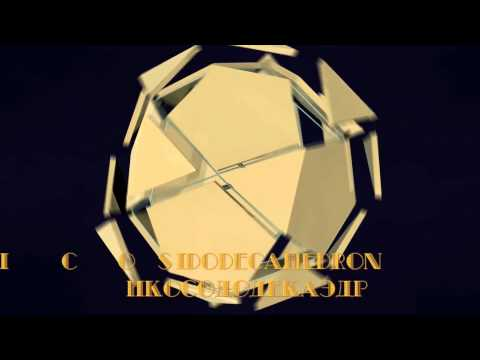 Vertex-Truncation Process Between Dodecahedron And Icosahedron / Усечение додекаэдра