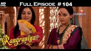 Yeh Pyar Na Hoga Kam - ये प्यार न होगा कम - Episode 94
