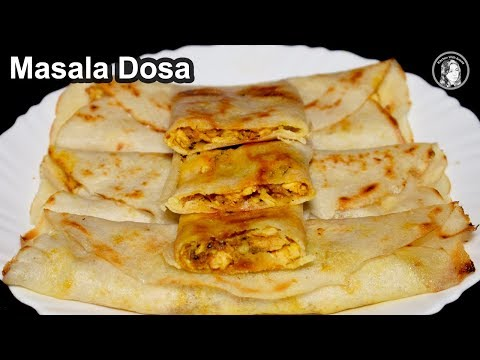 Chicken Masala Dosa Recipe with Dosa Batter - How to make Masala Dosa by Kitchen With Amna